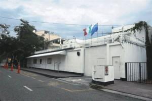 La sede dell'Ambasciata d'Italia a Santo Domingo
